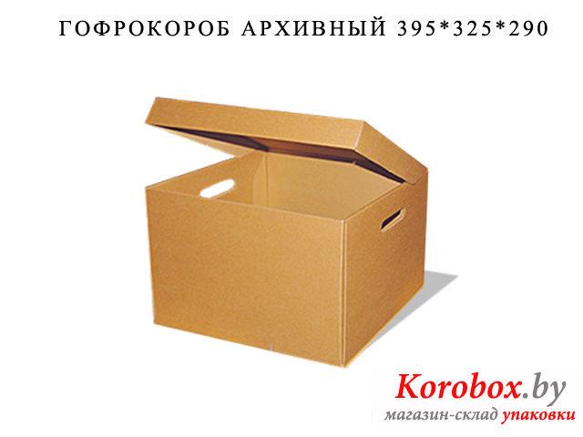 1arhivnyy-korob-395-325-290