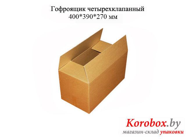 korob-400-390-270