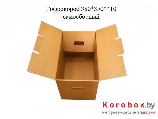 380-350-410-samosborni