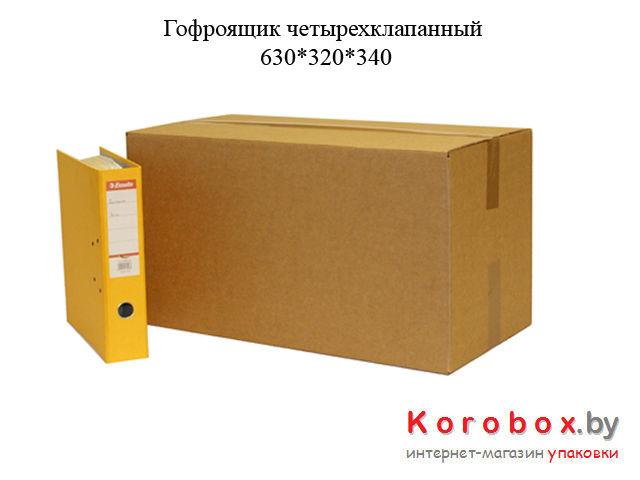 korob-630-320-340a