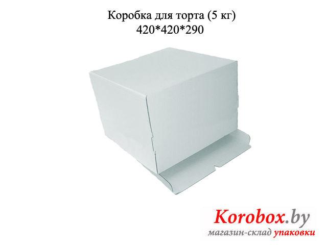 korobka_dlya_torta
