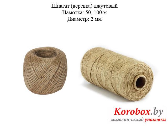 shpagat-dzutovi