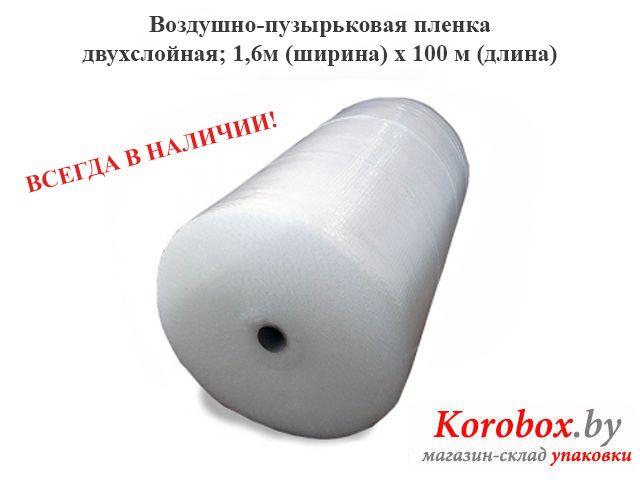 vozdushno-puzirkovaja-plenka