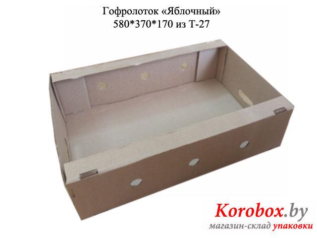 yablochni-lotok
